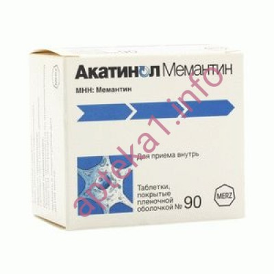 Акатинол Мемантин 10 мг №90