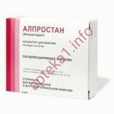 Алпростан ампулы 0,1 мг 0,2 мл №10
