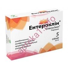 Энтероклин таблетки 400 мг №5