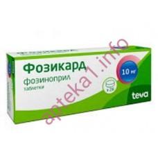 Фозикард таблетки 10 мг №28