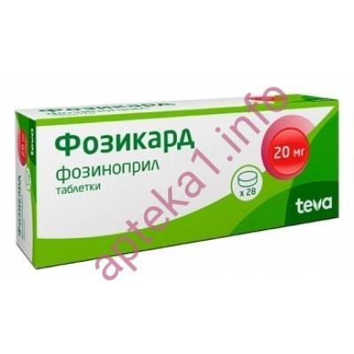 Фозикард таблетки 20 мг №28