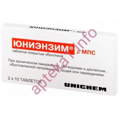 Юниэнзим с МПС таблетки №20