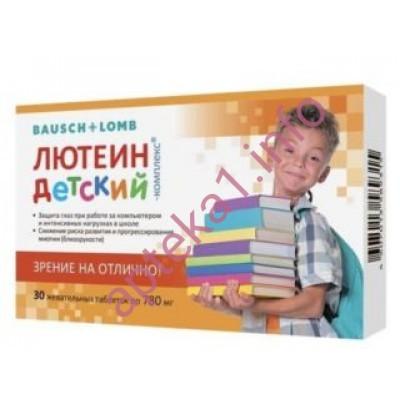 Лютеин-комплекс детский 500 мг таблетки №30