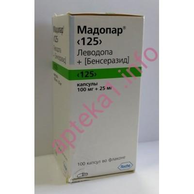 Мадопар таблетки 125 мг №100 (диспергируемый)