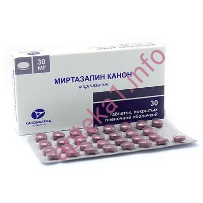 Миртазапин Канон таблетки 30мг №30