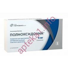 Полиоксидоний флаконы лиоф д/р-ра д/ин 6мг №5