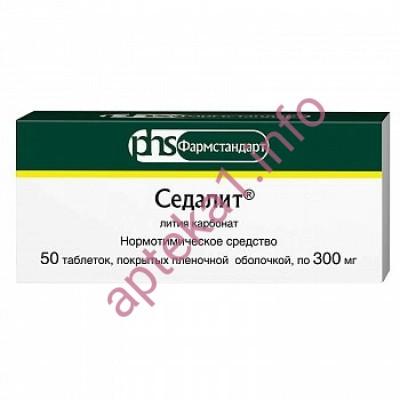 Седалит таблетки 300 мг №50