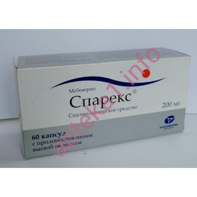 Спарекс капсулы 200 мг №60