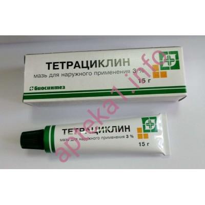 Тетрациклиновая мазь наружная 3% 15г