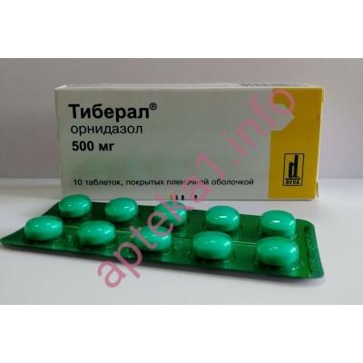 Тиберал таблетки 500 мг №10